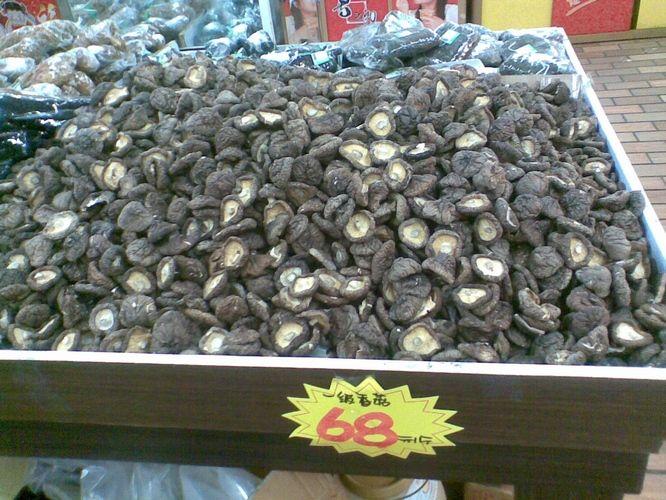 大棚袋料香菇◆做香菇油菜佳肴◆每斤特價38元【滿百包郵】